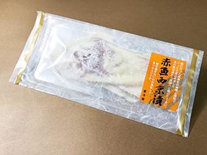赤魚の西京漬けパッケージ