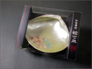 蒔絵蛤皿「緑色」