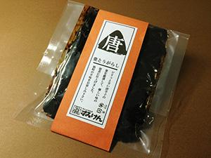 葉トウガラシパッケージ