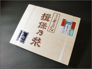 揖保の糸赤帯2100円外箱