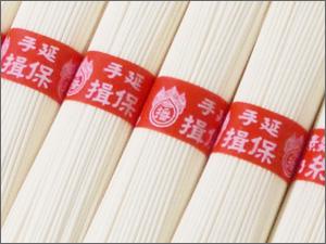 揖保の糸赤帯上級品の帯