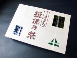 揖保乃糸黒帯特級品外箱