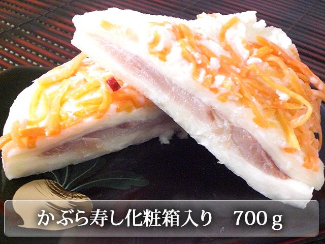 白かぶら寿司4000円贈答用