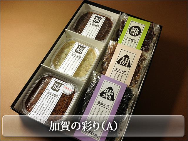 石川県加賀の名産品を豪華に詰めあわせた商品、お中元御歳暮に