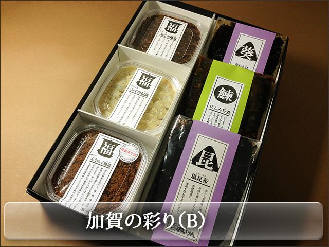 加賀伝統のふぐの子糠漬やふぐの珍味、人気の佃煮を詰合わせました。