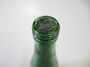 瓶の口までいっぱい