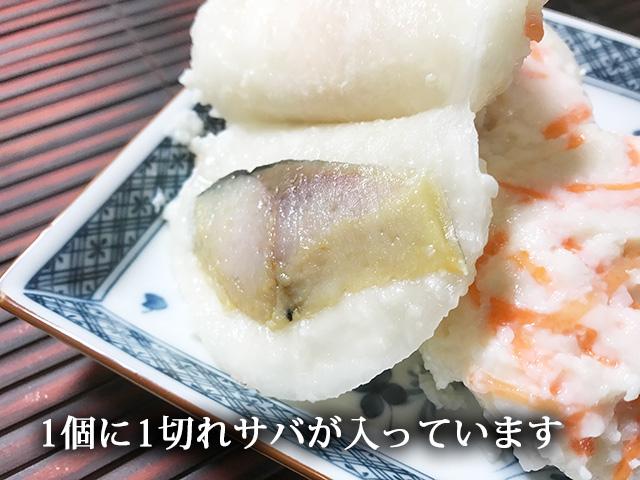 サバの大根寿司